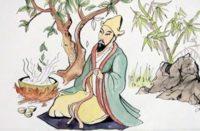 Shen Nung - La canapa nella medicina cinese